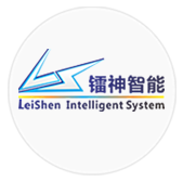 LEISHEN INTELLIGENT SYSTEM
