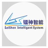 LEISHEN INTELLIGENT SYSTEM